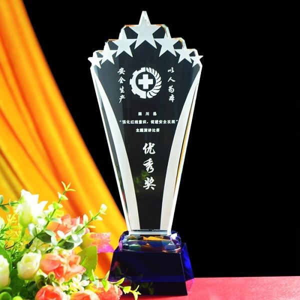 Star Shaped trophy DY-WJX8001